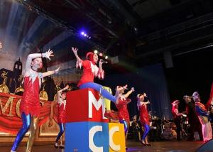 Närrisches Geschehen auf der MCC Bühne 2019